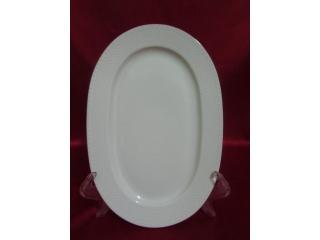 """Platou oval """"Zumrut"""" 22 cm , 1 buc."""