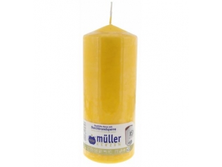 Luminare-pilon Yellow 200/80 mm, 1 buc
