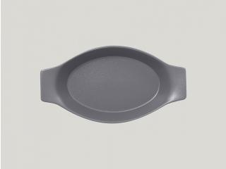 """Neo fusion""Platou oval cu doua minere t/r 25cm. Grey 1buc."
