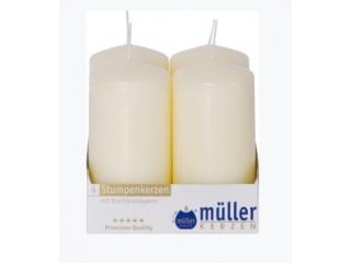 Set luminare-pilon Vanilla 100/50 mm, 4 buc