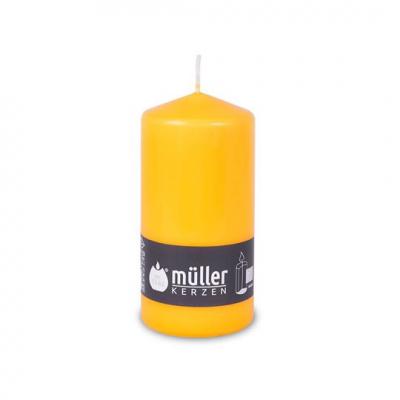 "Luminare-pilon Yellow 135/68 mm,  1 buc, ""BSS"","
